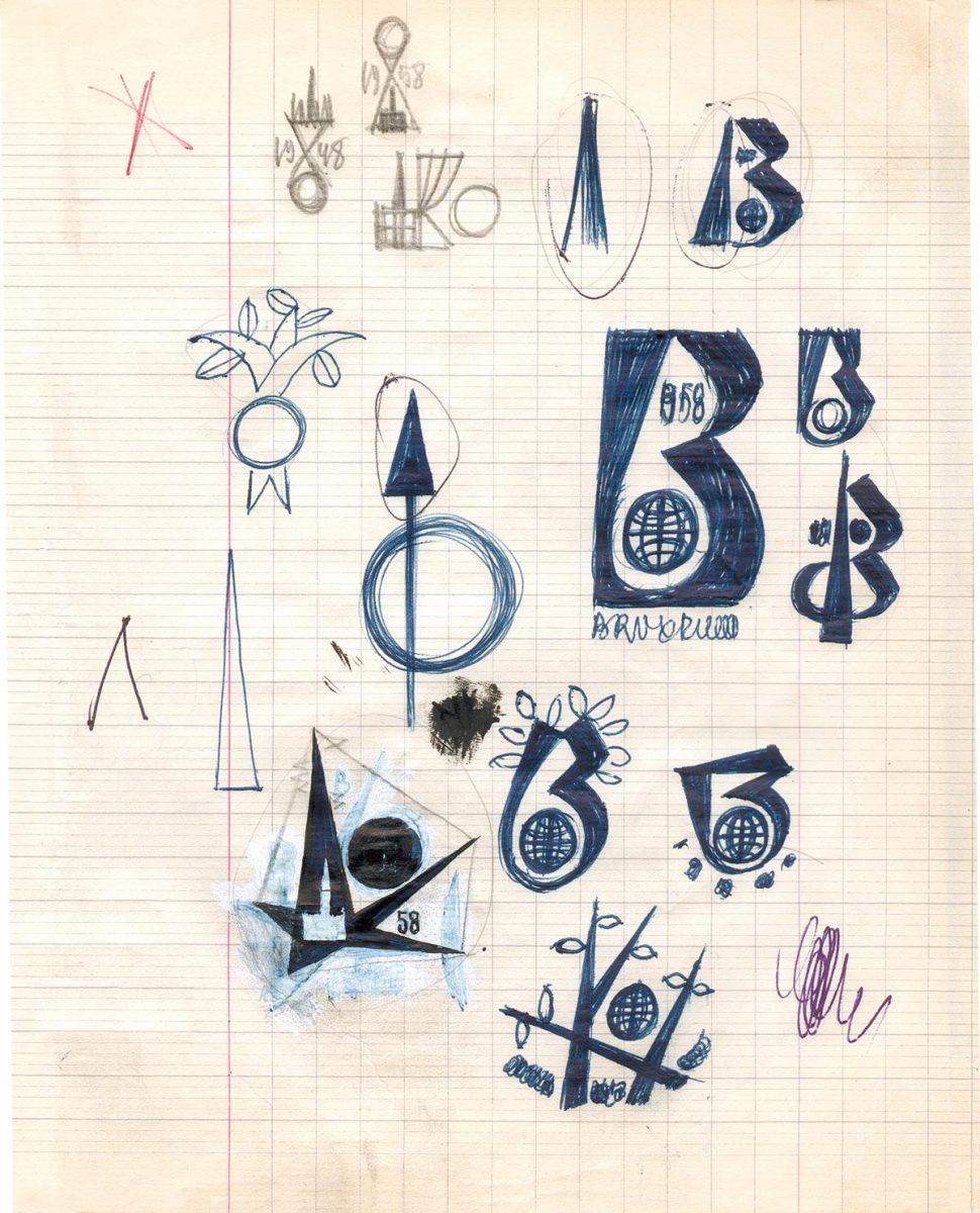 Schetsboek Expo 58