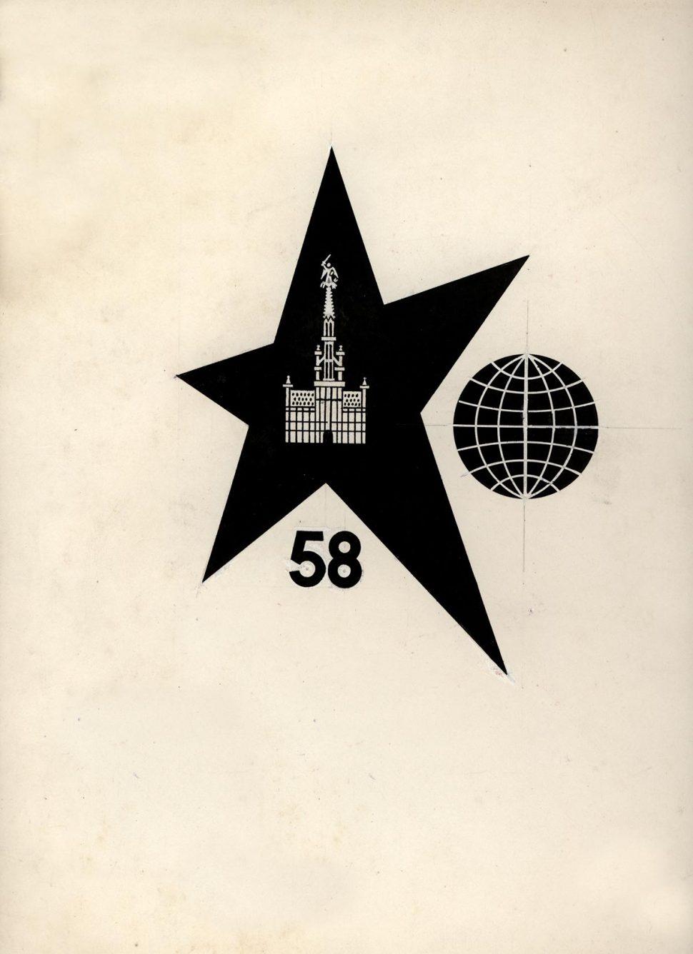 Voorstudie 4 Logo Expo 58