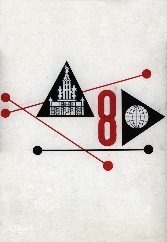 Voorstudie 2 Logo Expo 58
