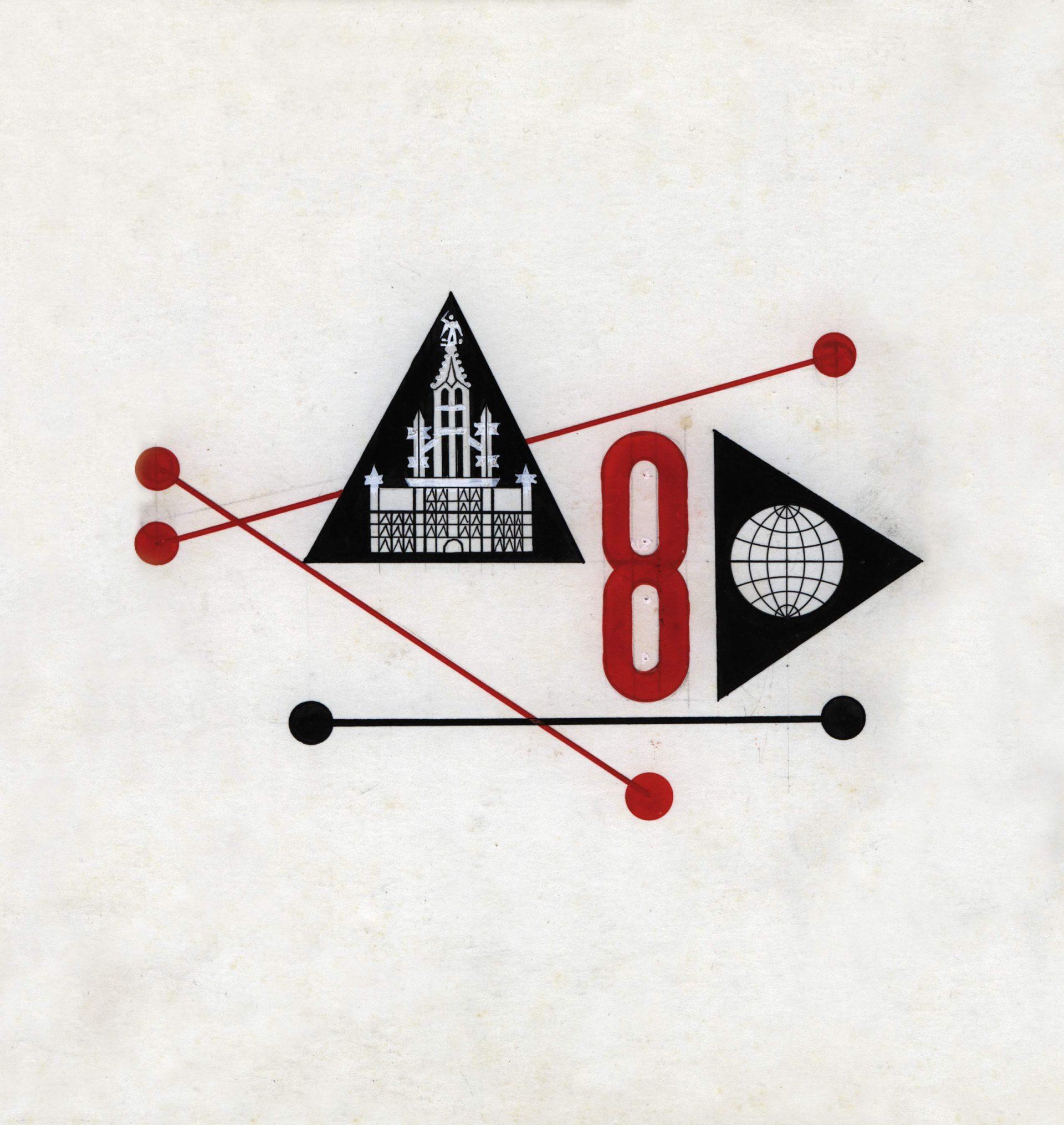 Lucien De Roeck - voorstudie 2 Logo Expo 58